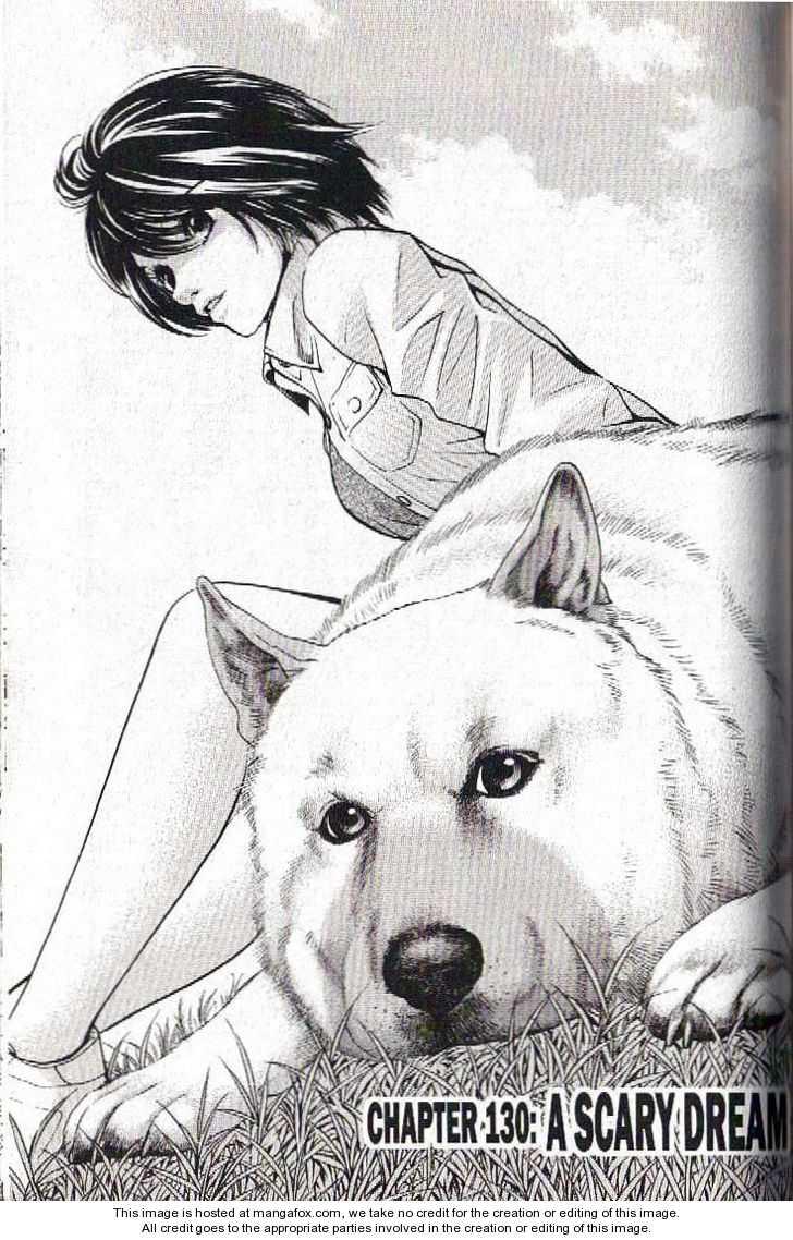 Inubaka 130 Page 1