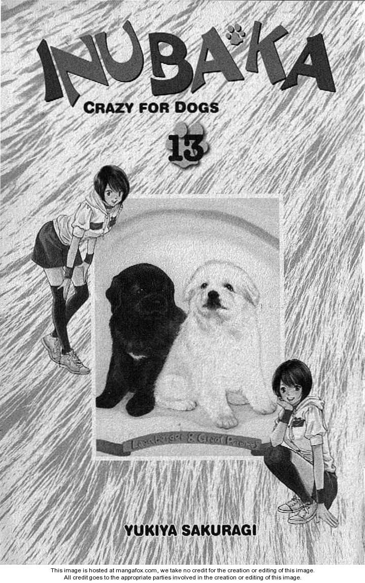 Inubaka 132 Page 1