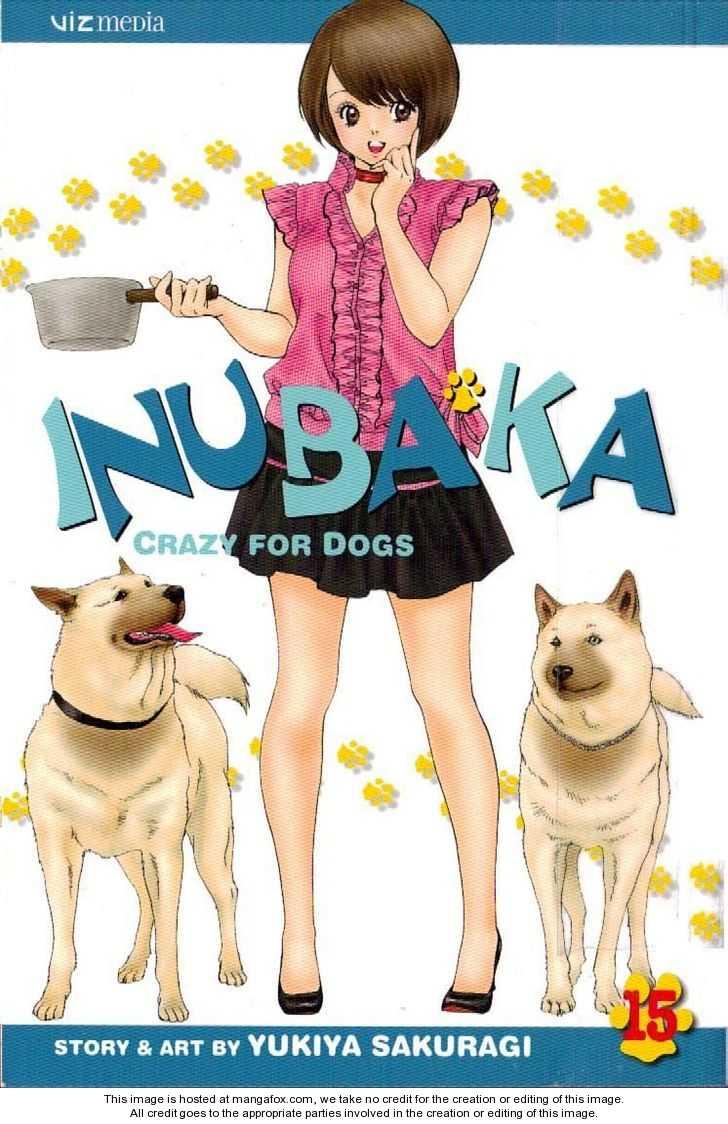 Inubaka 152 Page 1