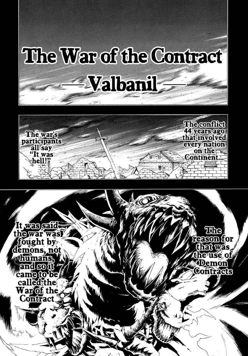 The Sacred Blacksmith 2 Page 2