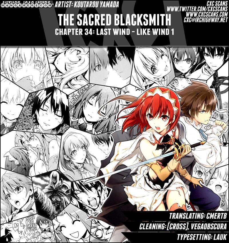 The Sacred Blacksmith 34 Page 1