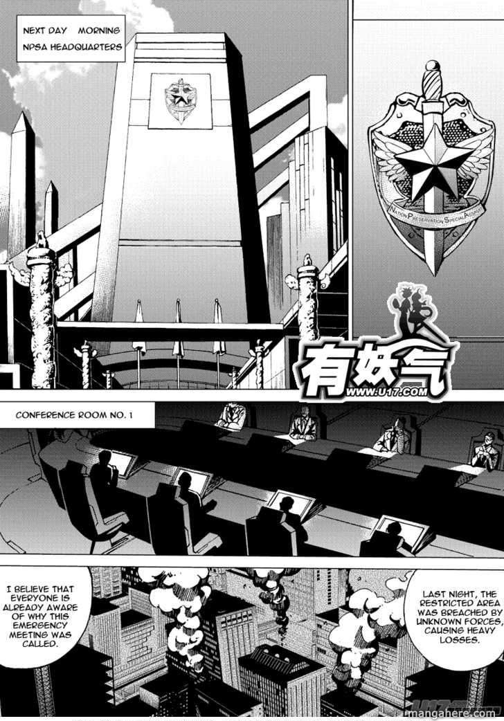 School Shock 14.2 Page 2