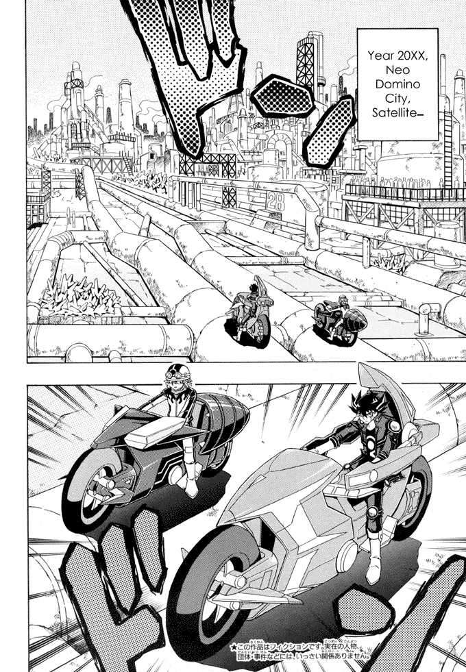 Yu-Gi-Oh! 5D's 1 Page 2