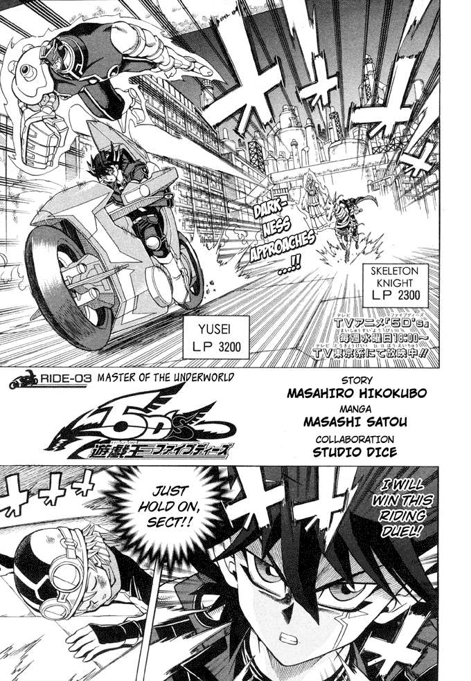 Yu-Gi-Oh! 5D's 3 Page 2