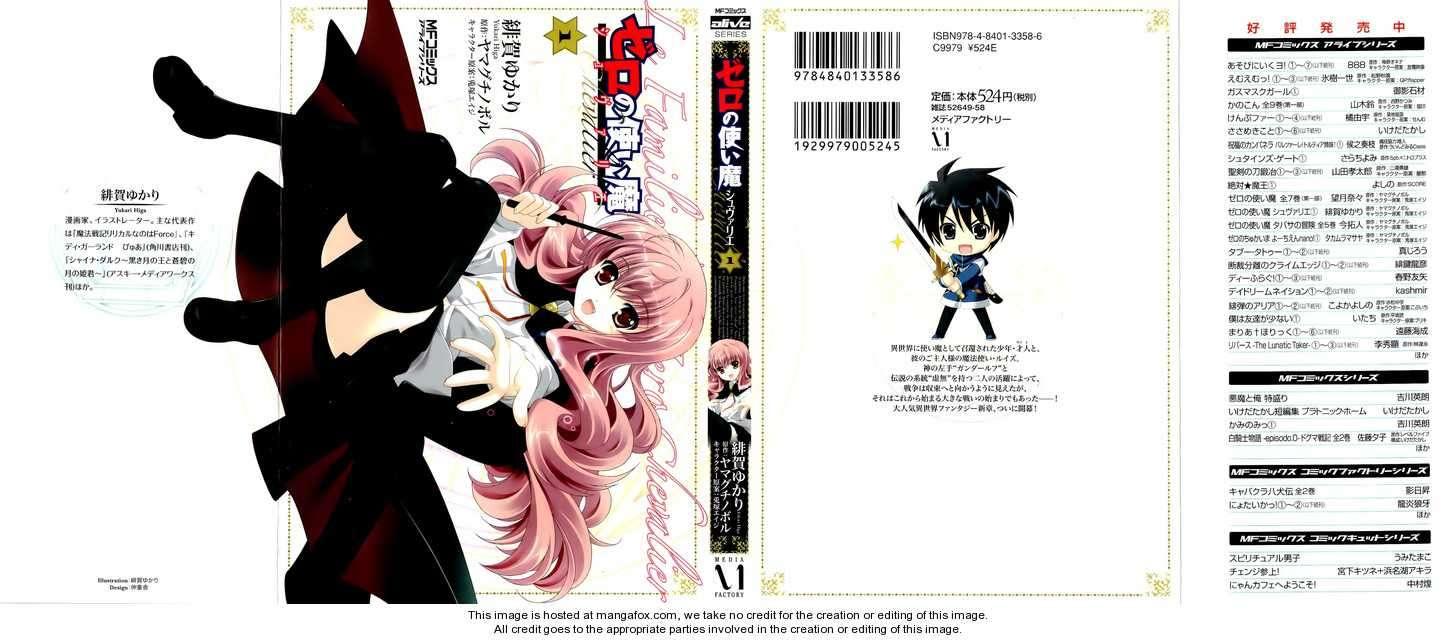 Zero No Tsukaima Chevalier 1 Page 1