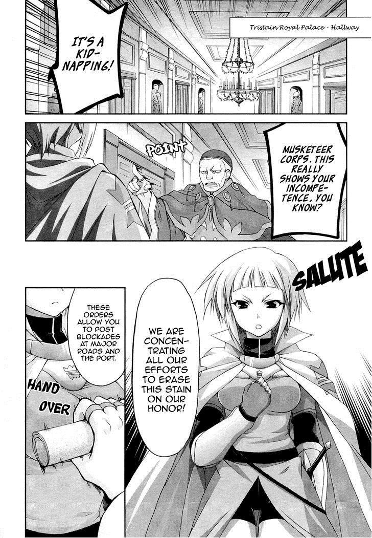 Zero No Tsukaima Chevalier 9 Page 2