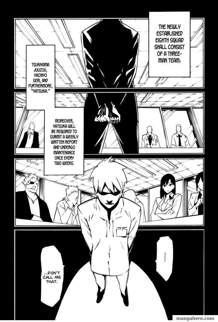 Hitogatana 3 Page 1