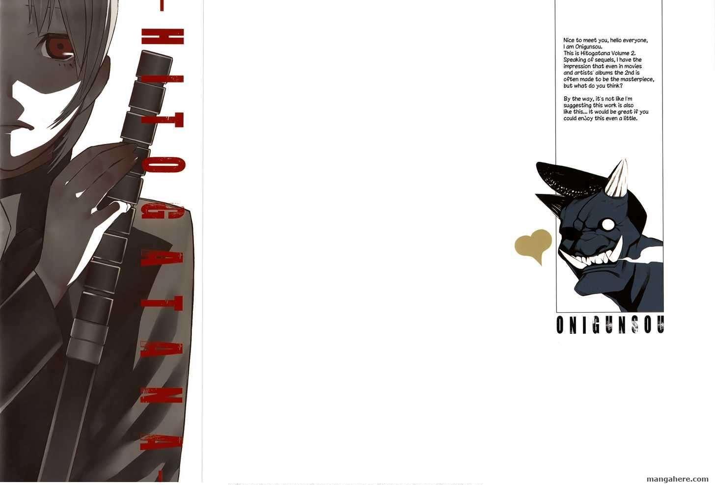 Hitogatana 5 Page 1
