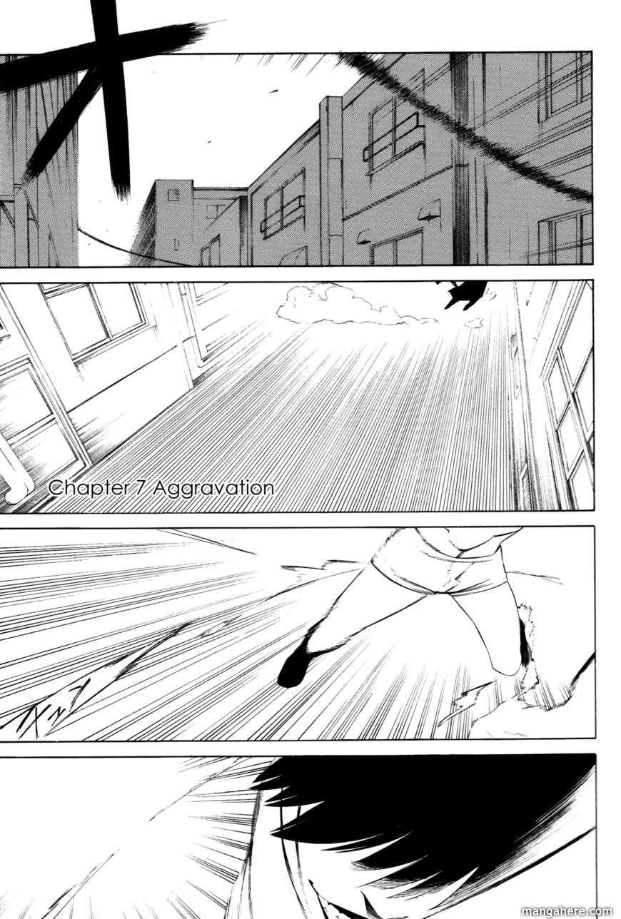 Hitogatana 7 Page 1