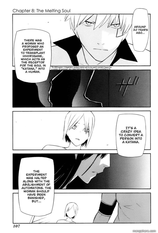 Hitogatana 8 Page 1