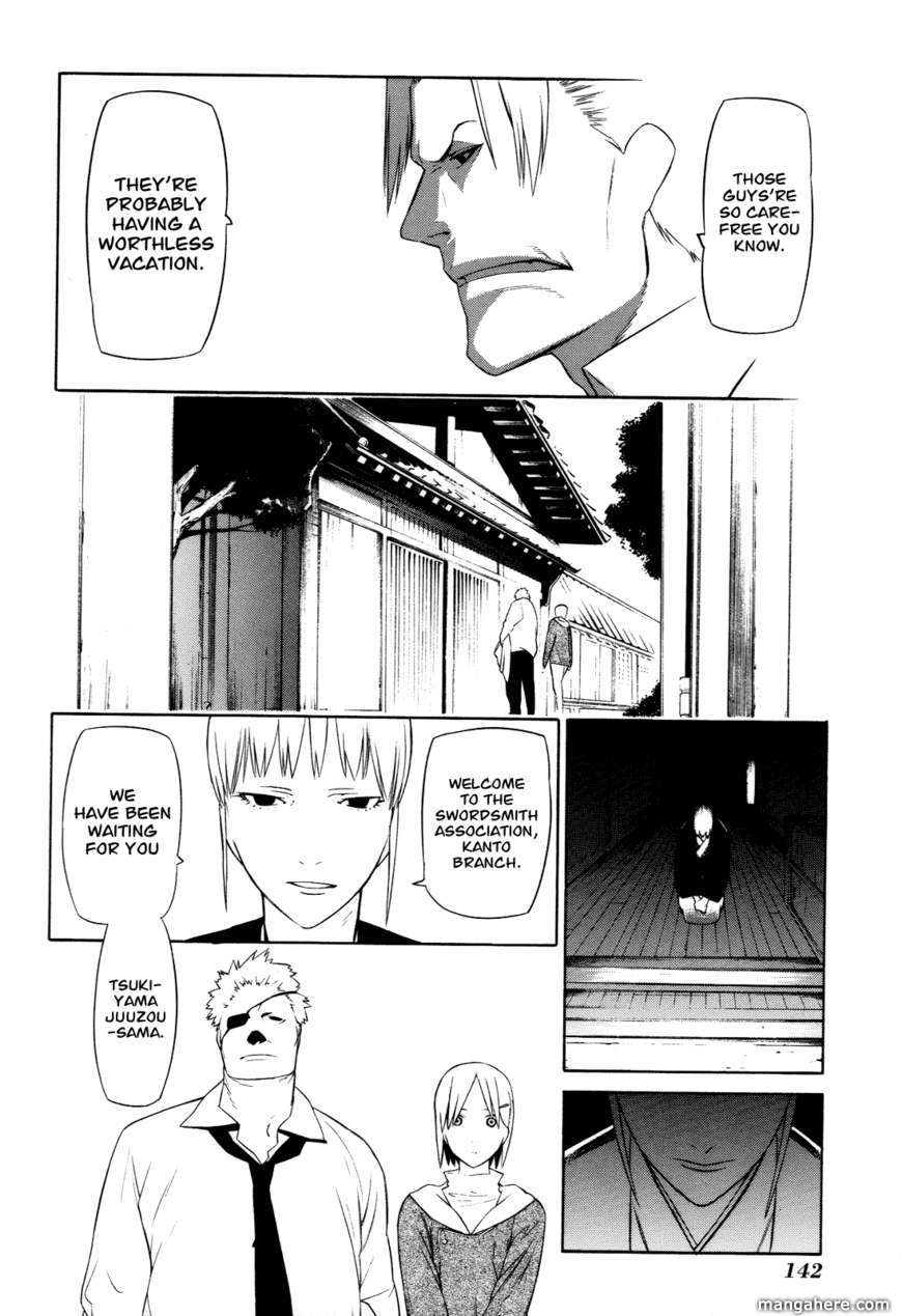 Hitogatana 9 Page 2