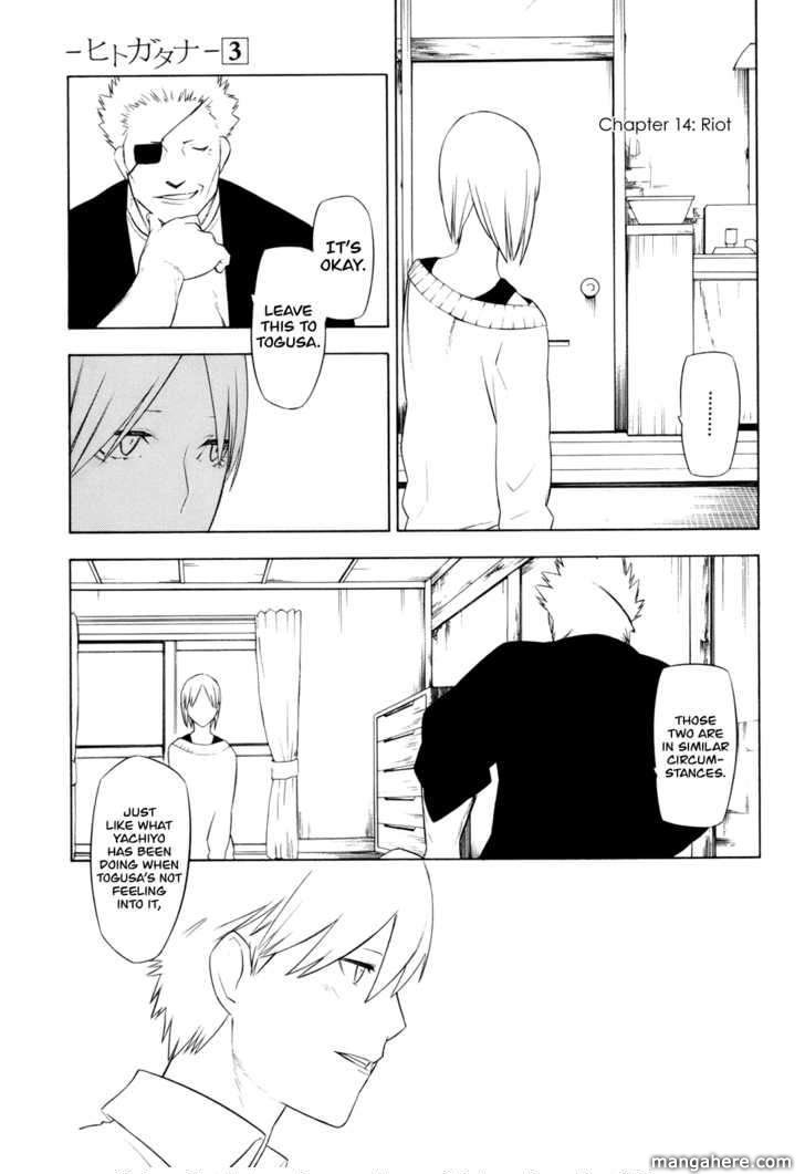 Hitogatana 14 Page 1