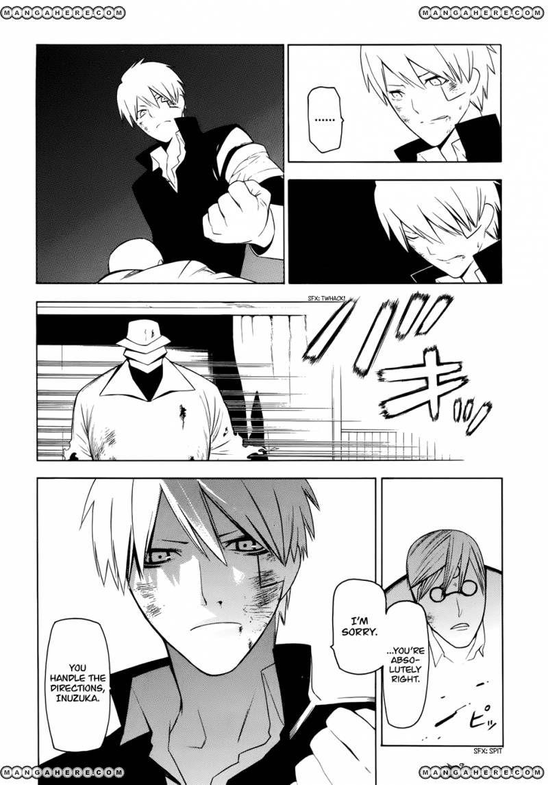 Hitogatana 19 Page 3