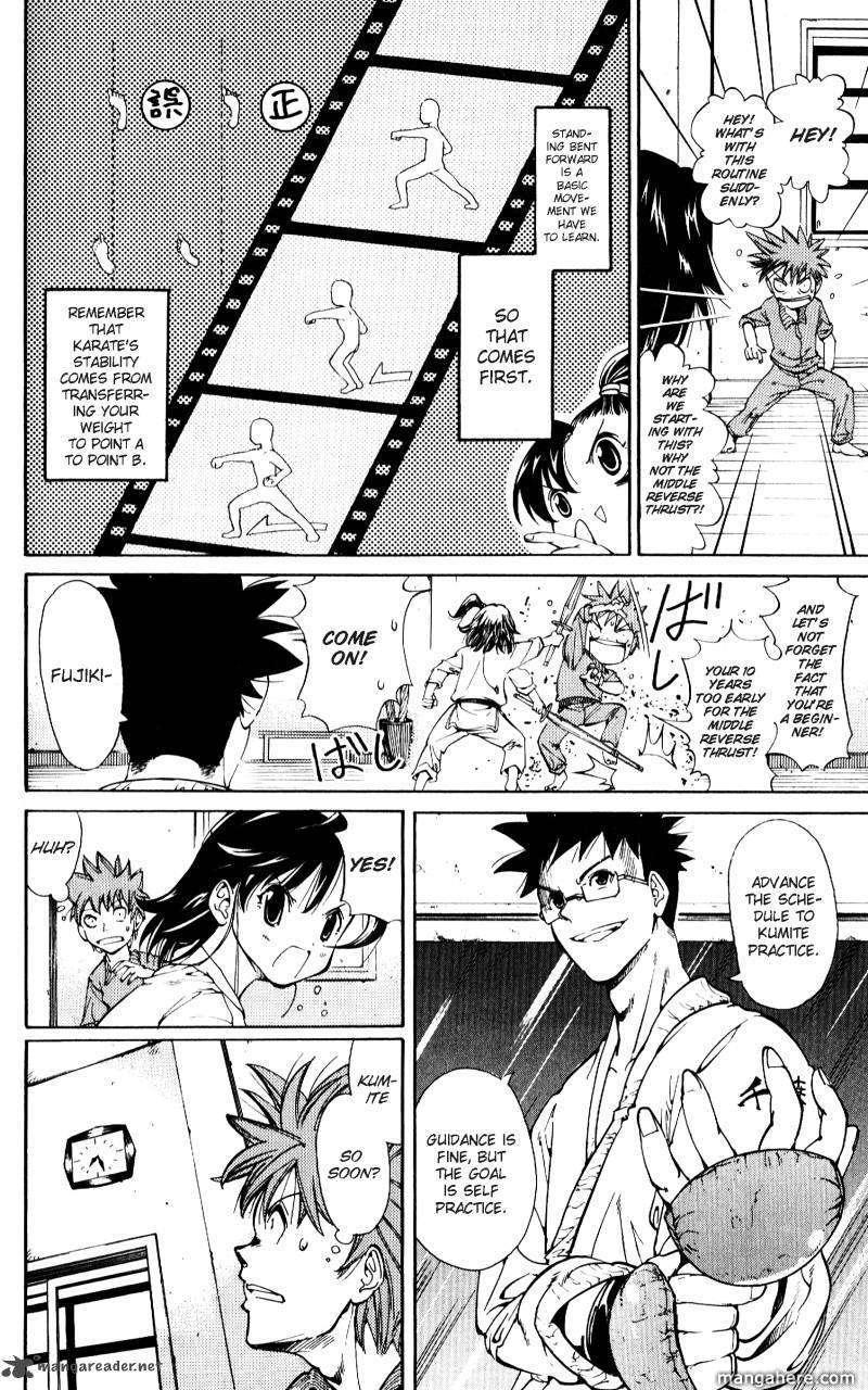 Hanza Sky 13 Page 4