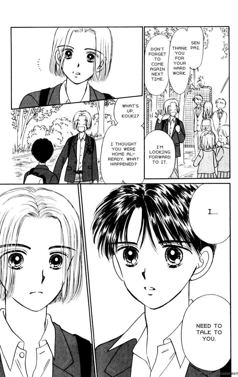 Naisho No Princess 3 Page 2