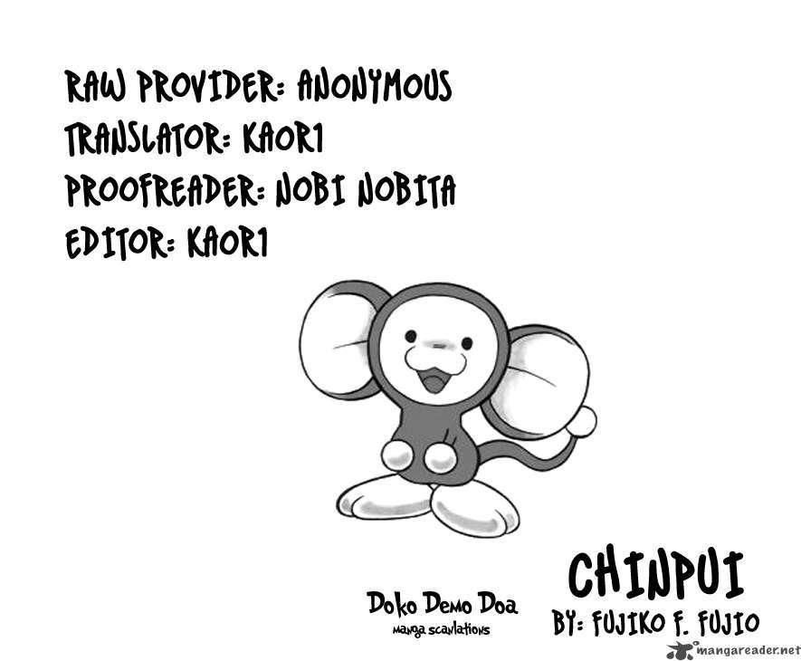Chinpui 3 Page 1