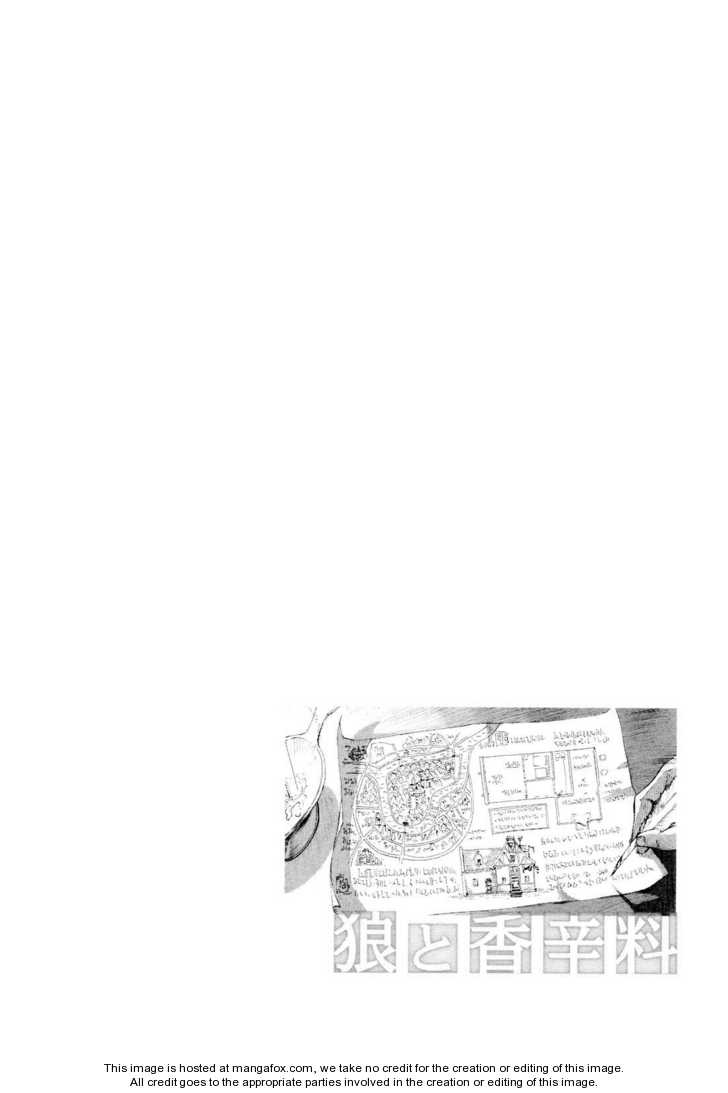 Okami to Koshinryo 8 Page 1