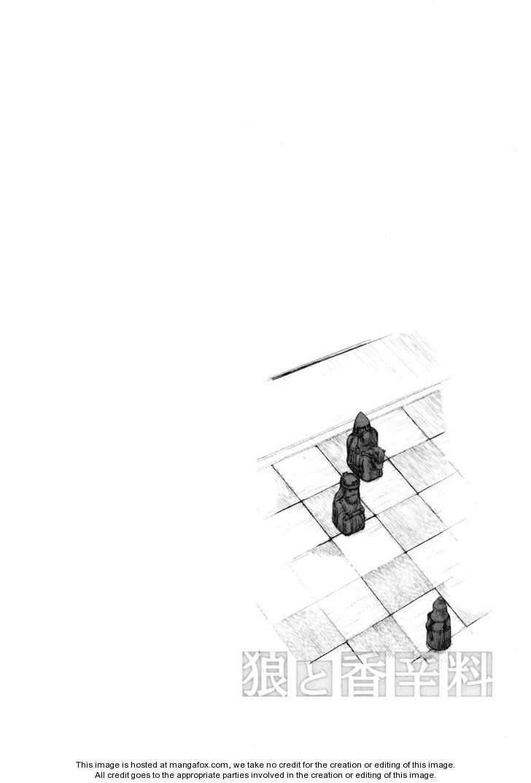 Okami to Koshinryo 9 Page 1