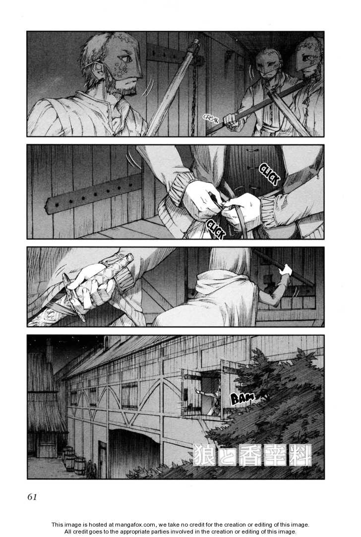 Okami to Koshinryo 9 Page 2