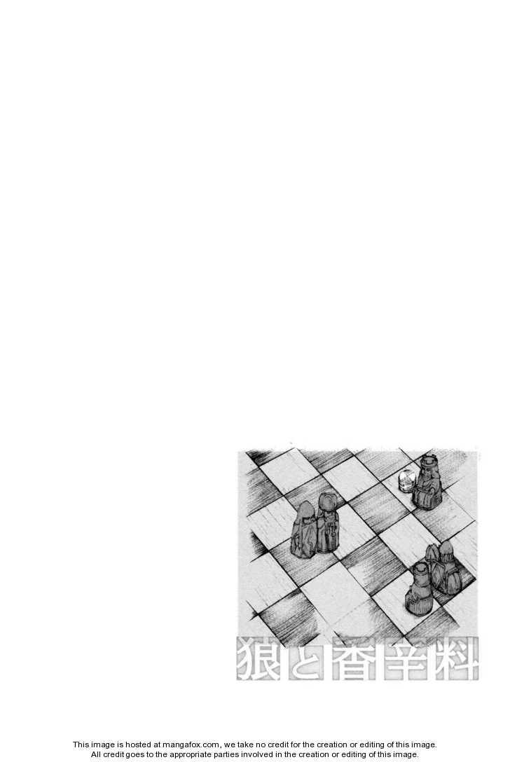 Okami to Koshinryo 12 Page 1