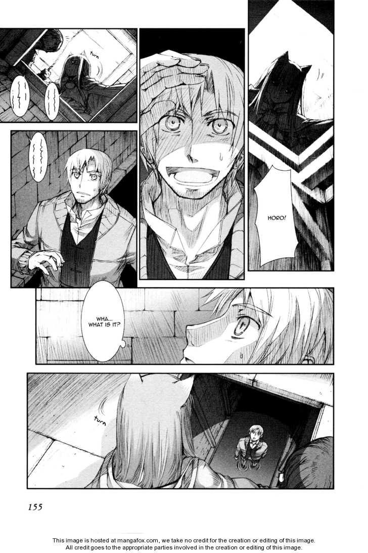 Okami to Koshinryo 12 Page 4