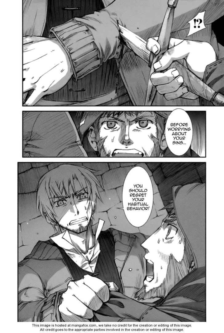 Okami to Koshinryo 14 Page 2