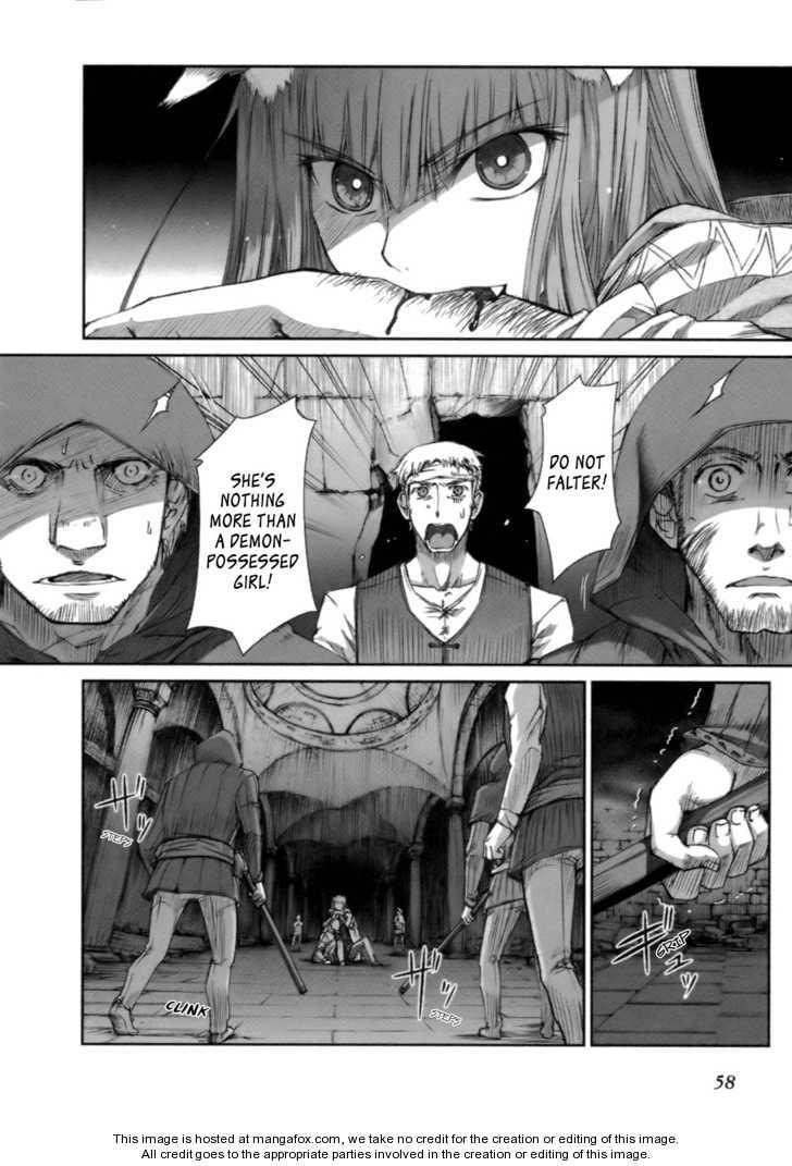 Okami to Koshinryo 15 Page 2