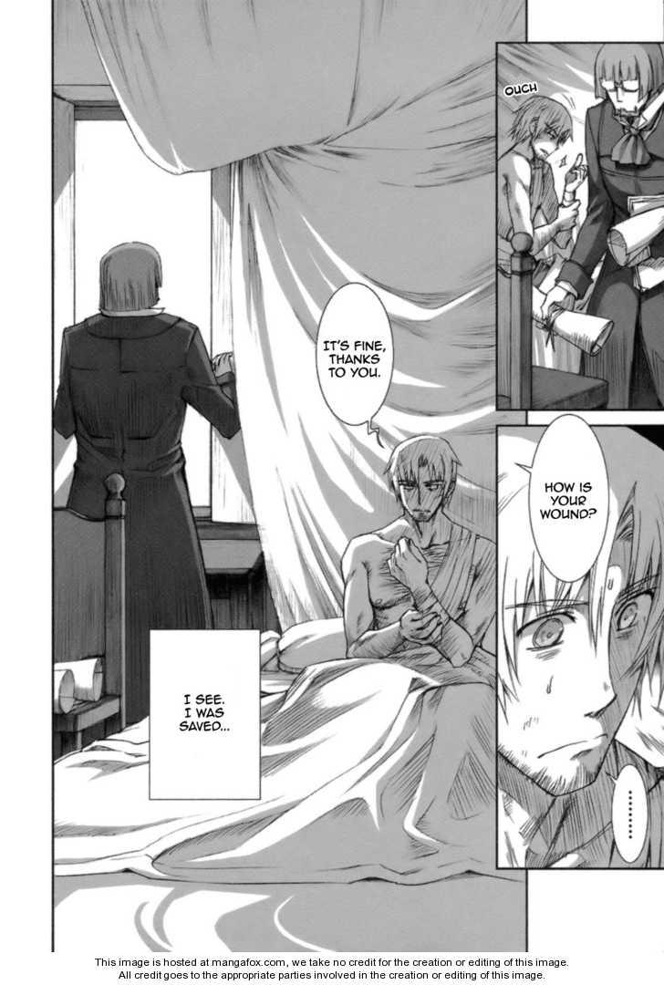 Okami to Koshinryo 16 Page 2