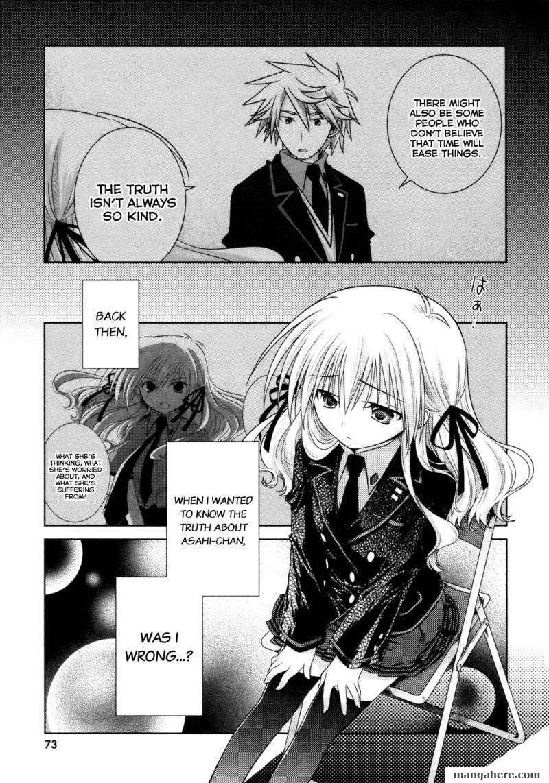 Iris Zero 7 Page 1