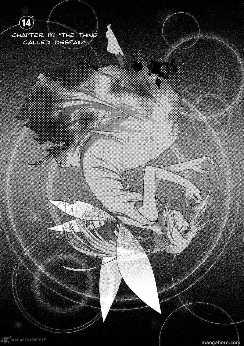 Iris Zero 14 Page 1