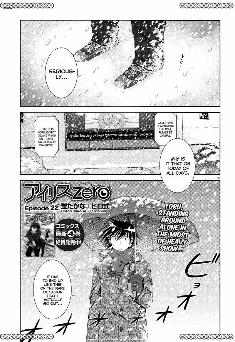 Iris Zero 22 Page 1