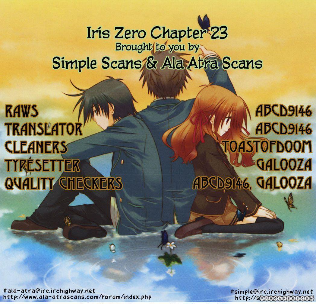 Iris Zero 23 Page 1