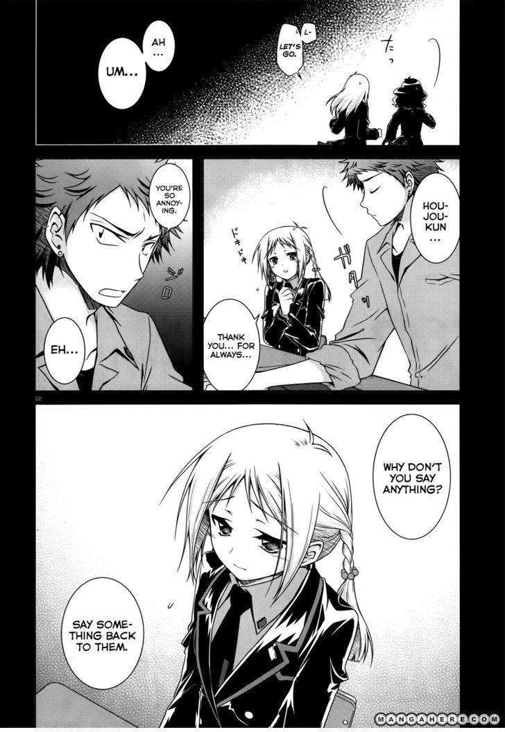 Iris Zero 23 Page 3