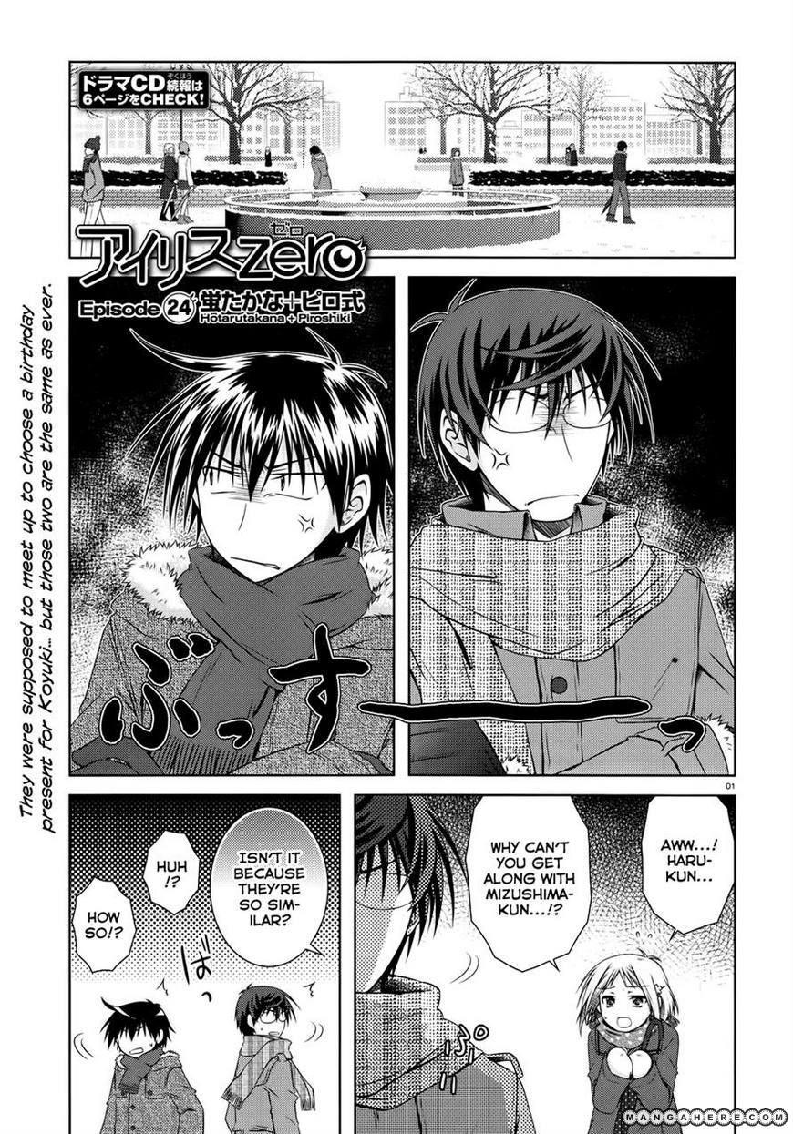 Iris Zero 24 Page 1