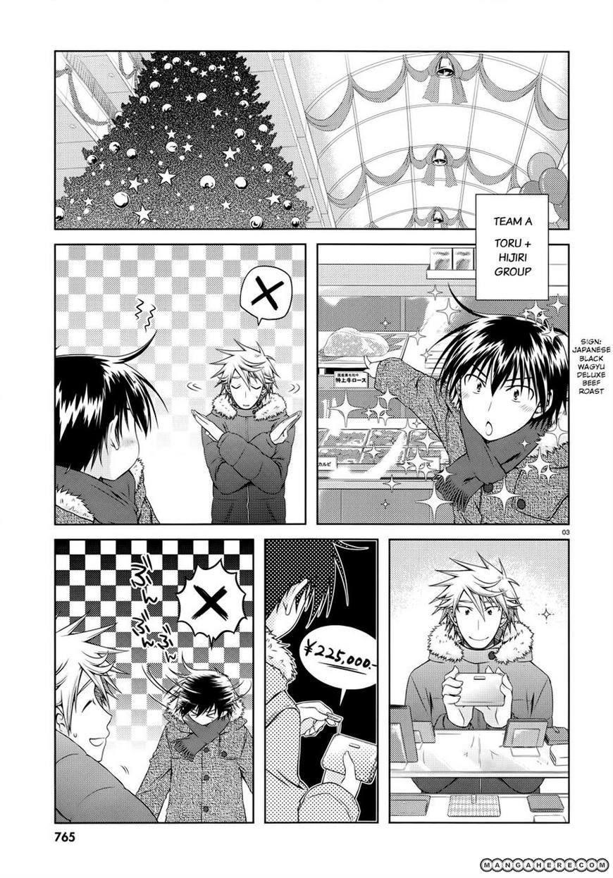 Iris Zero 24 Page 3