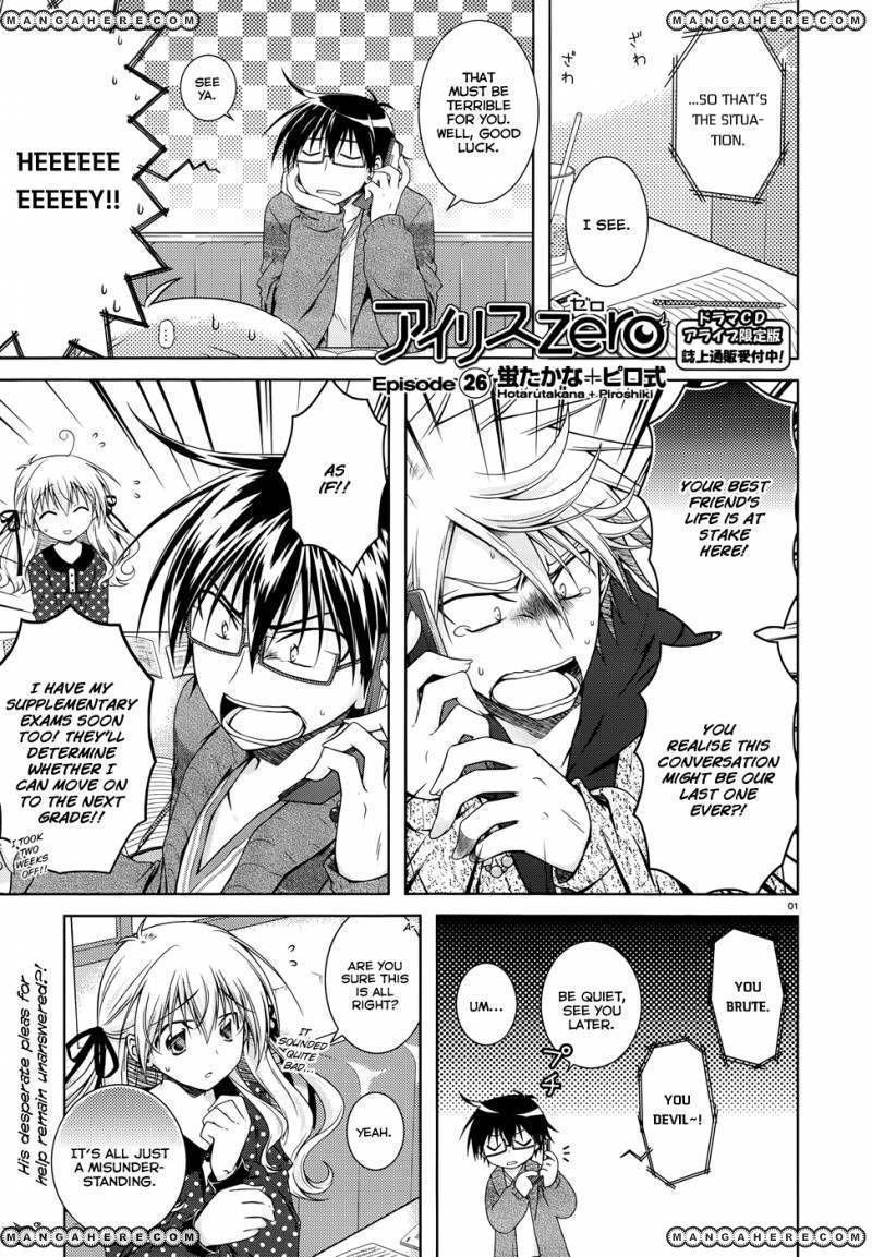 Iris Zero 26 Page 3