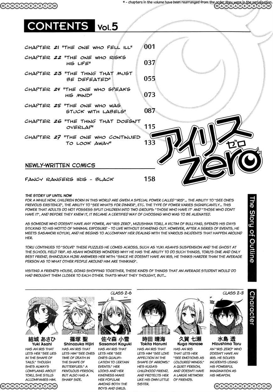 Iris Zero 27.5 Page 2