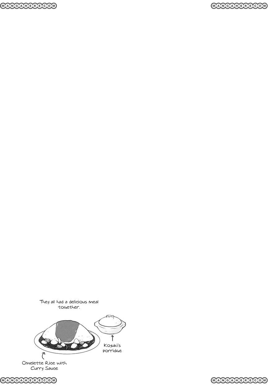 Iris Zero 27.5 Page 3