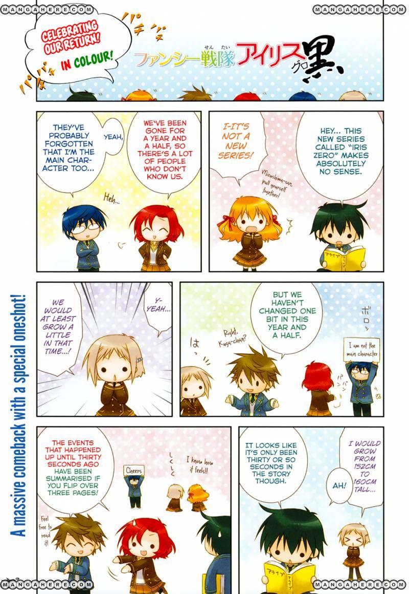 Iris Zero 30 Page 1