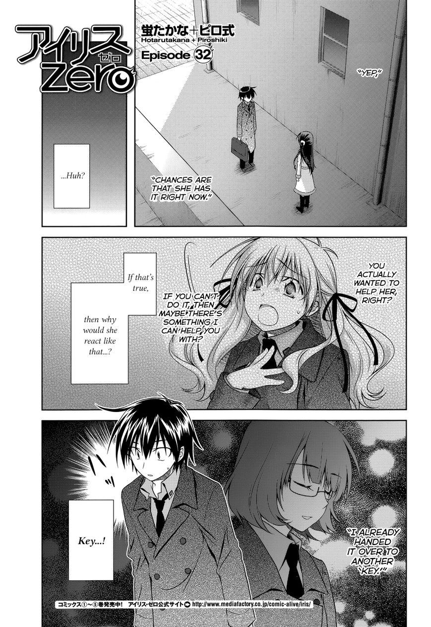 Iris Zero 32 Page 2