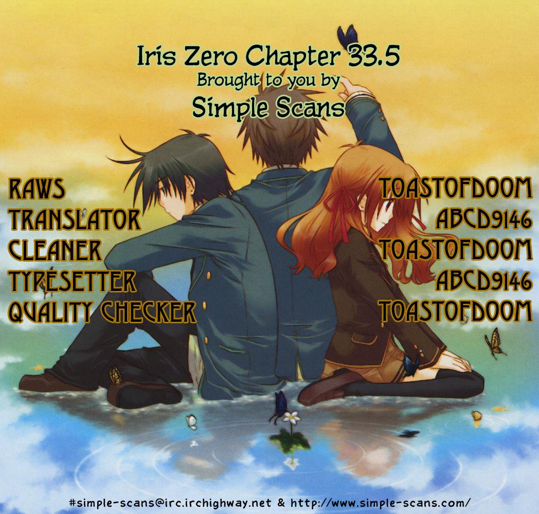 Iris Zero 33.5 Page 1