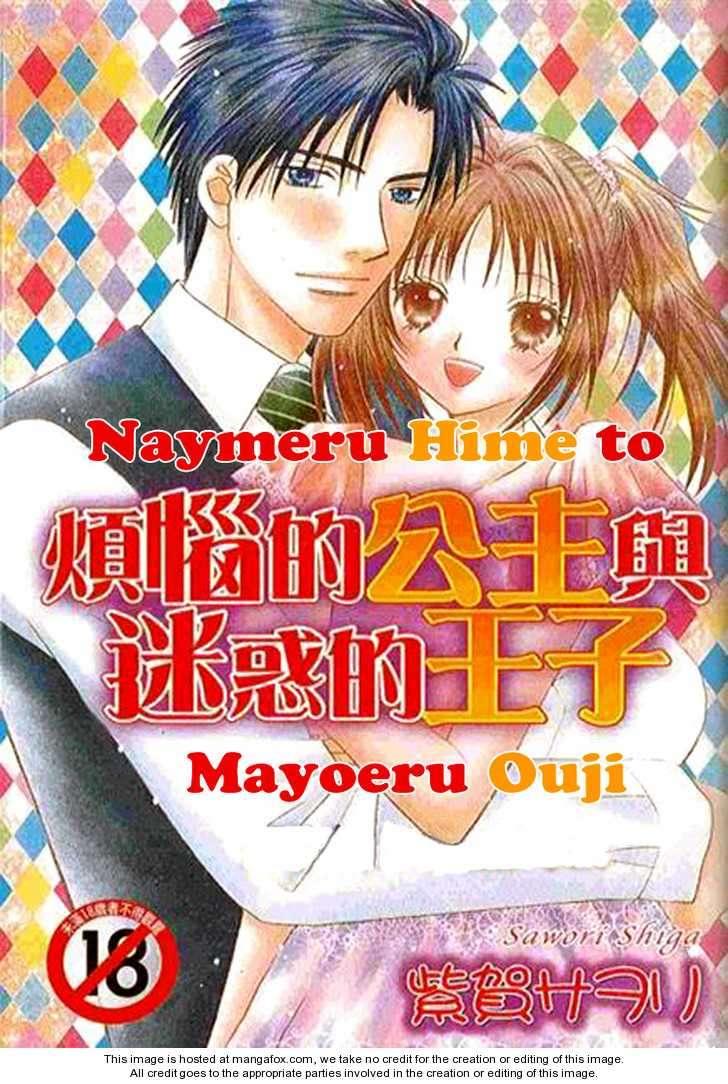 Naymeru Hime To Mayoeru Ouji 1 Page 1