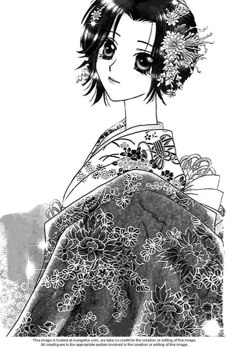 Naymeru Hime To Mayoeru Ouji 1 Page 3