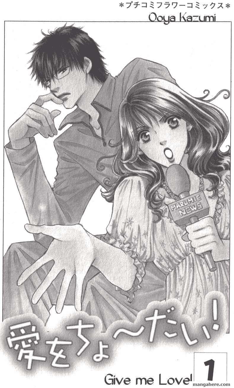 Ai Wo Chodai 1 Page 2