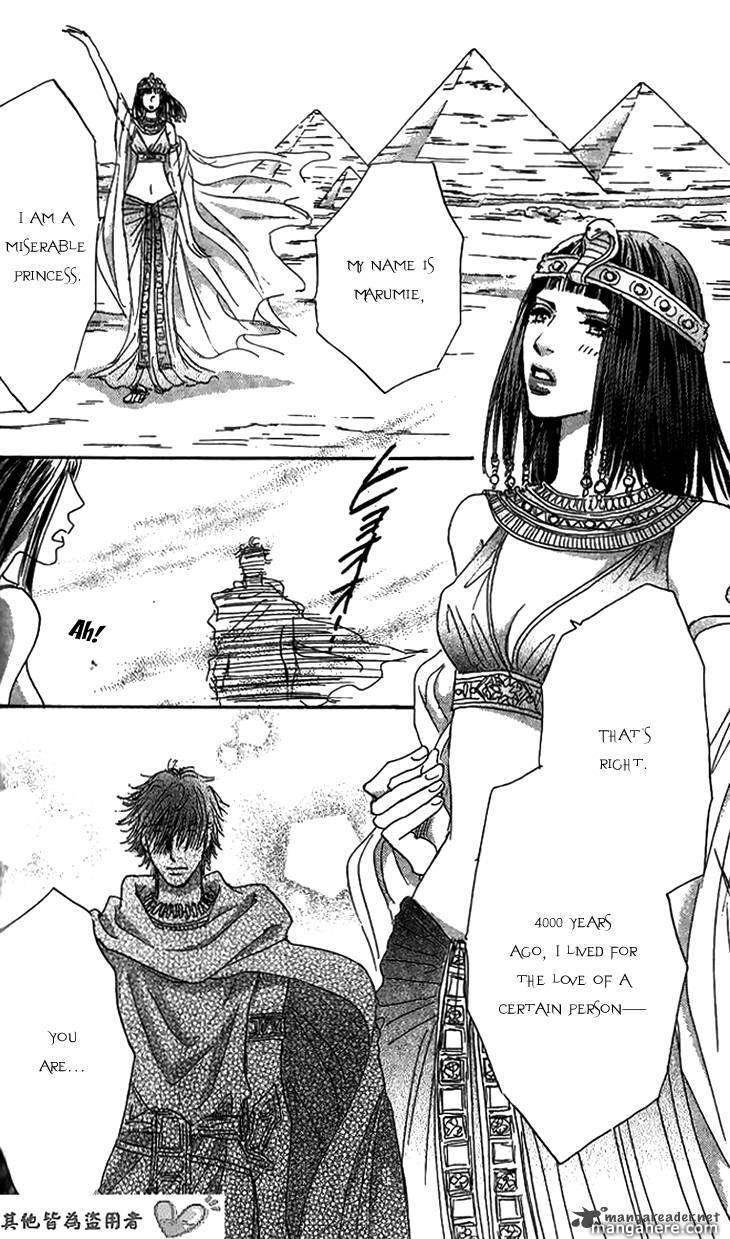 Ai Wo Chodai 7 Page 3