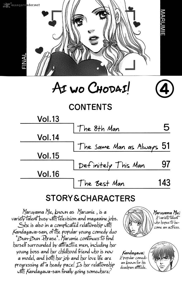 Ai Wo Chodai 13 Page 2