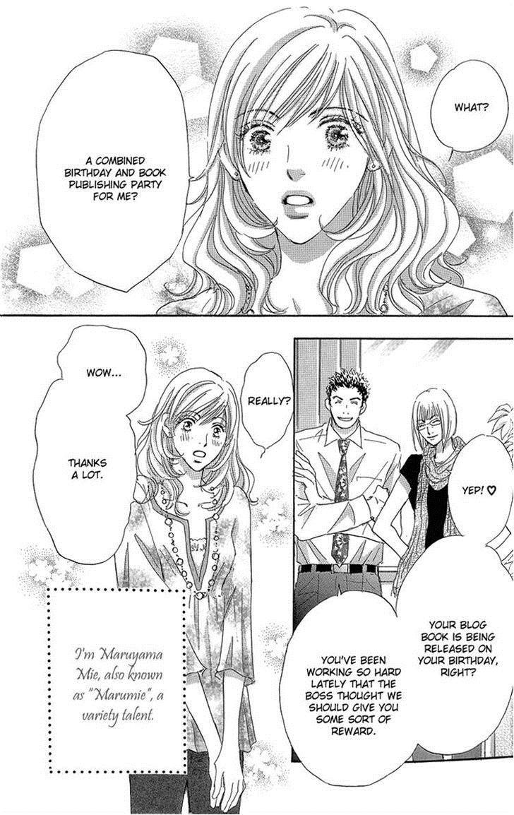 Ai Wo Chodai 15 Page 3