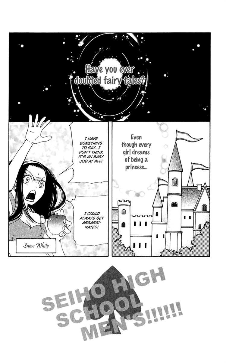 Men's Kou 25 Page 2