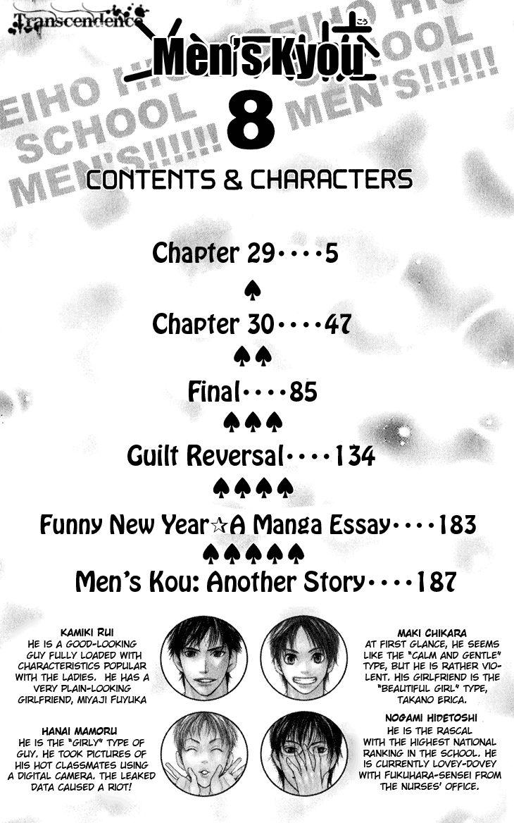 Men's Kou 29 Page 1