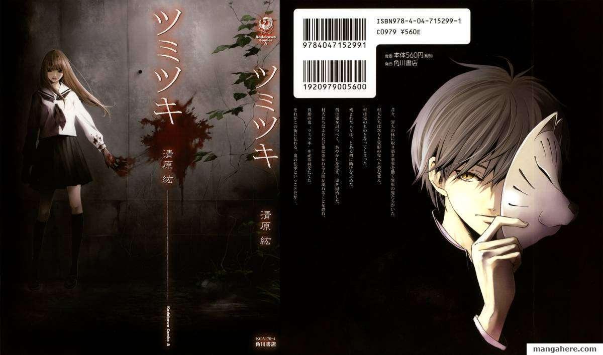 Tsumitsuki 1 Page 1